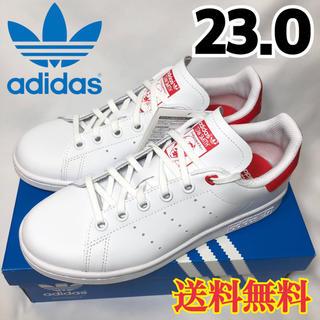 アディダス(adidas)の【新品】アディダス  スタンスミス  スニーカー  レッド  ハート 23.0(スニーカー)