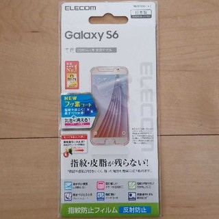 GALAXY S6液晶保護フィルム(保護フィルム)