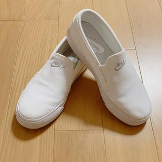 ナイキ(NIKE)のナイキ NIKE スリッポン スニーカー 白 ホワイト 23.5(スニーカー)