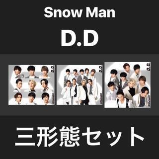 SnowMan D.D 三形態