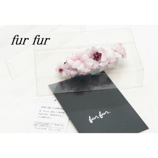 ファーファー(fur fur)の【B217】fur fur ファーファー フラワー モチーフ バレッタ ピンク(バレッタ/ヘアクリップ)
