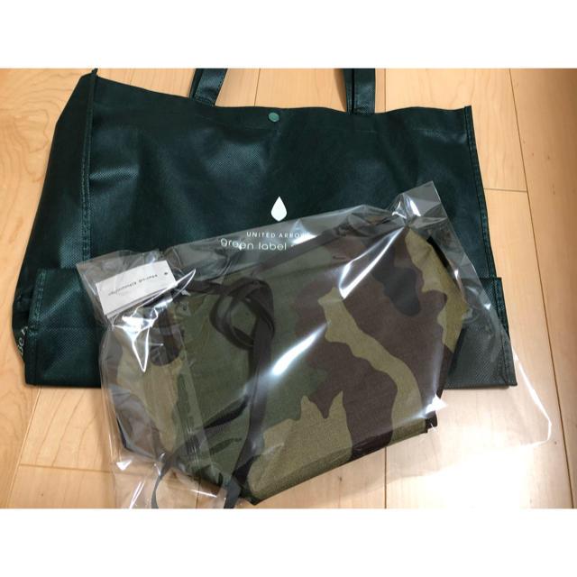 Herve Chapelier(エルベシャプリエ)の新品 グリーンレーベルリラクシング 別注 エルベ ビッグポシェット レディースのバッグ(ショルダーバッグ)の商品写真
