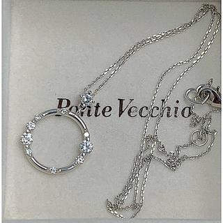 PonteVecchio - ポンテヴェキオ K18WG ダイヤ ネックレス