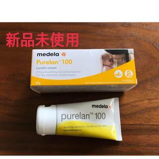 アカチャンホンポ - 【新品・未使用】メデラ ピュアレーン100 37g