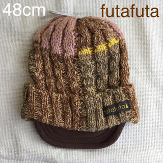 フタフタ(futafuta)の❄️【 48cm 〜 50cm 】 futafuta フタフタ 帽子 ニット帽(帽子)