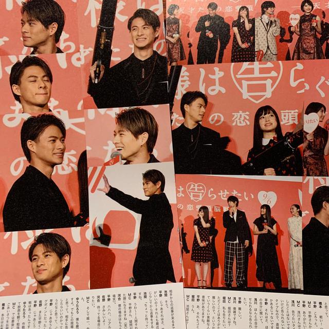 日本映画navi vol.83 平野紫耀 エンタメ/ホビーの本(アート/エンタメ)の商品写真