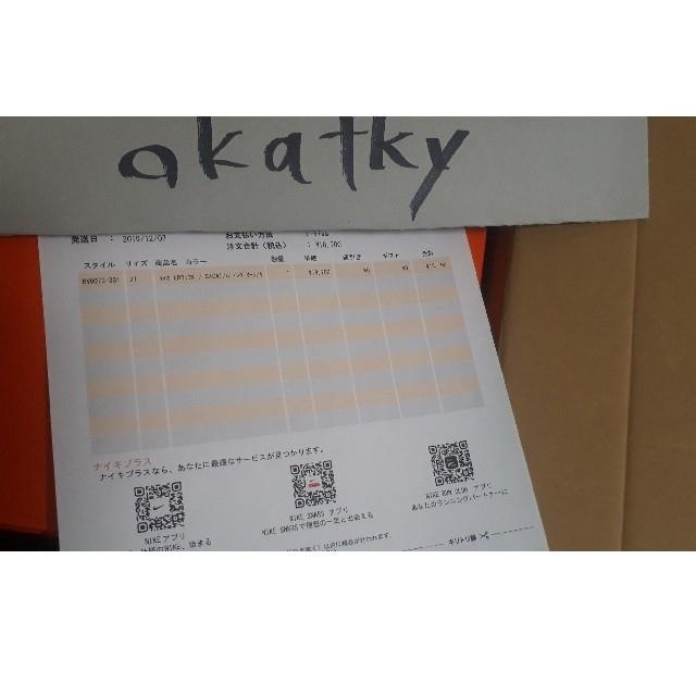 NIKE(ナイキ)のNIKE×SACAI LDWaffle PINE GREEN 27.0 メンズの靴/シューズ(スニーカー)の商品写真