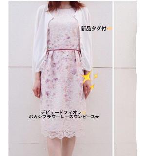 Debut de Fiore - デビュードフィオレ✨ ボカシフラワーレースワンピース♡新品タグ付