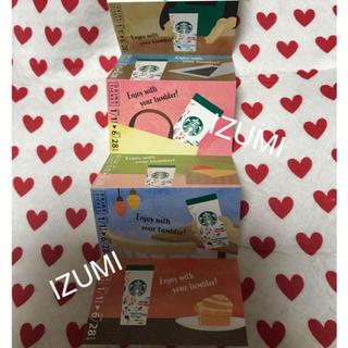 スターバックスコーヒー(Starbucks Coffee)のスターバックス ドリンクチケット ビバレッジカード  6枚 ¥4026-分(フード/ドリンク券)