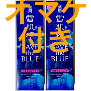 セッキセイ(雪肌精)のオマケ付 スーパーBIGボトル おまとめ 500ml × 2本 雪肌精 化粧水 (化粧水/ローション)