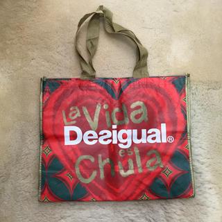デシグアル(DESIGUAL)のDesigualショップ袋(ショップ袋)