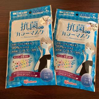 アイリスオーヤマ(アイリスオーヤマ)の抗菌加工 カラー マスク M ブルー  5枚入 × 2個(日用品/生活雑貨)