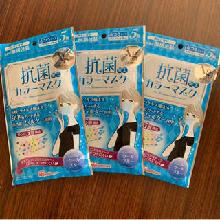 アイリスオーヤマ(アイリスオーヤマ)の抗菌加工 カラー マスク M ブルー 5枚入 × 3個(日用品/生活雑貨)