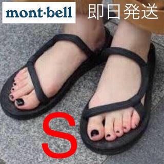 mont bell - 23.5〜24.5cm用!Sサイズ モンベル ソックオン サンダル ブラック
