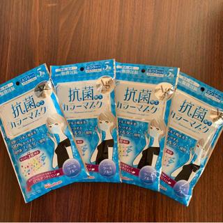 アイリスオーヤマ(アイリスオーヤマ)の抗菌加工 カラー マスク M ブルー 5枚入 × 4個(日用品/生活雑貨)