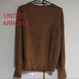 UNITED ARROWS - ユナイテッドアローズ☆ニット☆レディースフリーサイズ