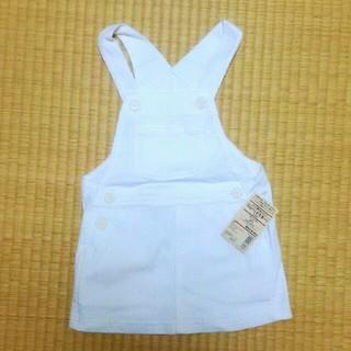 ムジルシリョウヒン(MUJI (無印良品))の新品タグ付き 90 サロペット スカート 無印良品 ジャンパースカート (ワンピース)