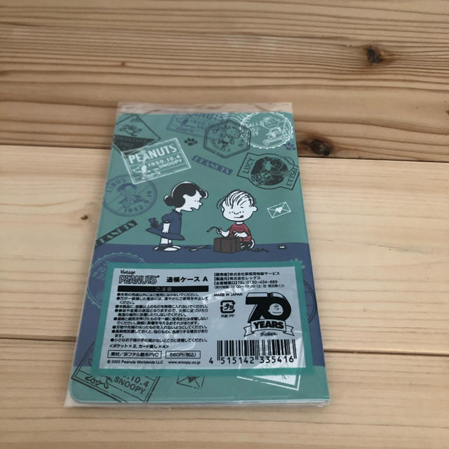 SNOOPY(スヌーピー)の郵便局 スヌーピー  通帳ケースA エンタメ/ホビーのおもちゃ/ぬいぐるみ(キャラクターグッズ)の商品写真