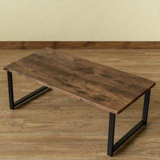 Lingle センターテーブル UTK-08BR ブラウン ローテーブル(ローテーブル)