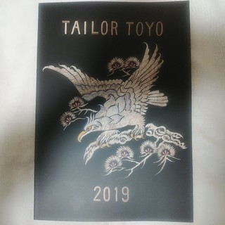 Talor Toyo - テーラートウヨウ カタログ  スカジャン