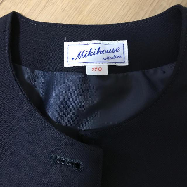 mikihouse(ミキハウス)の卒園式 入学式 ミキハウス  スーツ ジャケット キッズ/ベビー/マタニティのキッズ服女の子用(90cm~)(ドレス/フォーマル)の商品写真