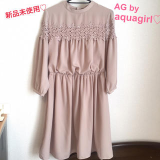 AG by aquagirl - 【新品未使用】1/25まで値下げ♡エージーバイアクアガール♡ワンピース