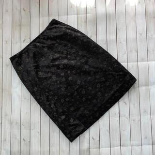 トゥモローランド(TOMORROWLAND)のトゥモローランド 花柄スカート サイズ38(ひざ丈スカート)