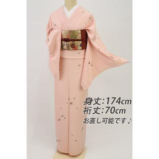 《長尺■玩具づくし飛び柄小紋■ピンク■普段着に♪袷正絹着物◆KM1-9》(着物)