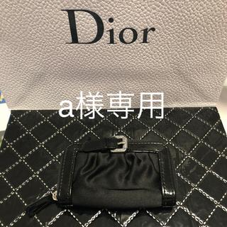 Dior - ディオール コスメポーチ、リップケース