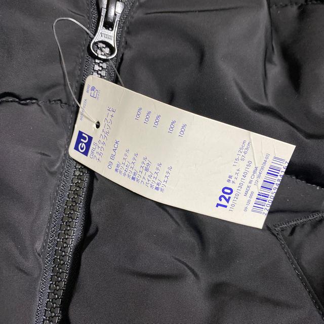 GU(ジーユー)のGU フェイクファーフードナカワタブルゾン+E 120cm キッズ/ベビー/マタニティのキッズ服女の子用(90cm~)(ジャケット/上着)の商品写真