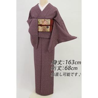 《特選品■伊勢型■小桜散らし『江戸小紋』■紫鳶色◆袷正絹着物◆KP1-6》(着物)