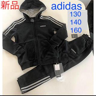 adidas - adidas スウェット上下セット 140
