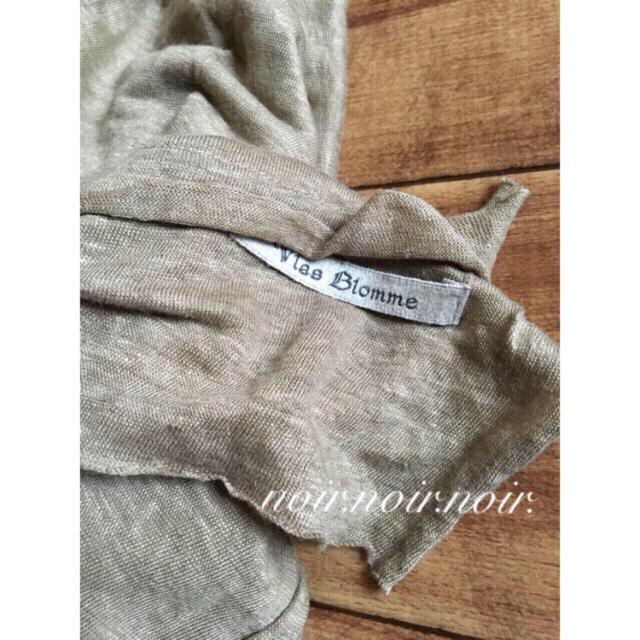 nest Robe(ネストローブ)のヴラスブラム  2枚重ね ストール コルトレイク リネン サンドベージュ  レディースのファッション小物(マフラー/ショール)の商品写真
