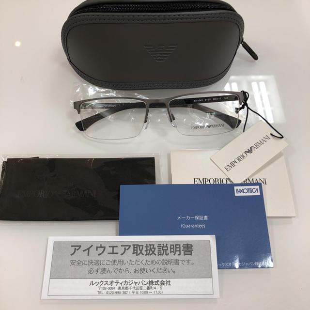 Emporio Armani(エンポリオアルマーニ)のエンポリオアルマーニ EA1041 3130 メガネ 眼鏡 アルマーニ  メンズのファッション小物(サングラス/メガネ)の商品写真