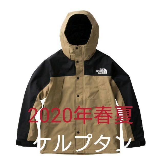 THE NORTH FACE(ザノースフェイス)の【20SS】マウンテンライトジャケット ケルプタン メンズのジャケット/アウター(マウンテンパーカー)の商品写真