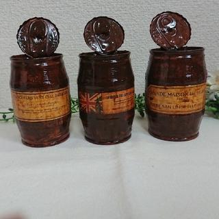 リメイク缶☺️鉢3個セット①➰ハンドメイド リメ缶(プランター)