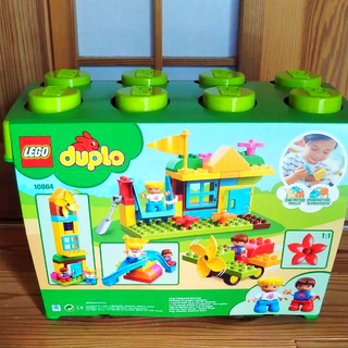 Lego - 最安値♡ LEGOブロック  デュプロ  みどりのコンテナ  スーパーデラックス