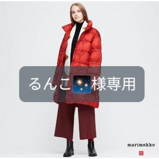 マリメッコ(marimekko)のユニクロ マリメッコ ダウン(ダウンコート)