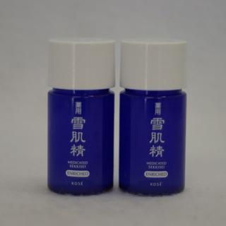 セッキセイ(雪肌精)の化粧水2本 Rサンプルセット コーセー雪肌精エンリッチ(化粧水/ローション)