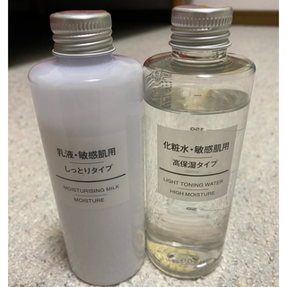 MUJI (無印良品) - 無印用品の 化粧水敏感肌用高保湿タイプ 乳液敏感肌用しっとりタイプ