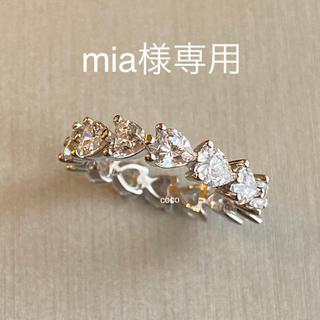 Drawer - 最高級 人工ダイヤモンド ハートフルエタニティ sona   11号