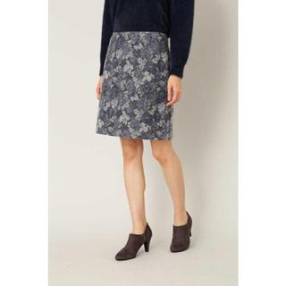 ナチュラルビューティーベーシック(NATURAL BEAUTY BASIC)のナチュラルビューティーベーシック美品メランジフラワージャガードスカートネイビー(ひざ丈スカート)