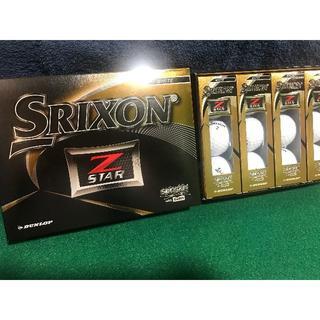 Srixon - 【激安】スリクソンZstar ボール(12球入り)新品未使用