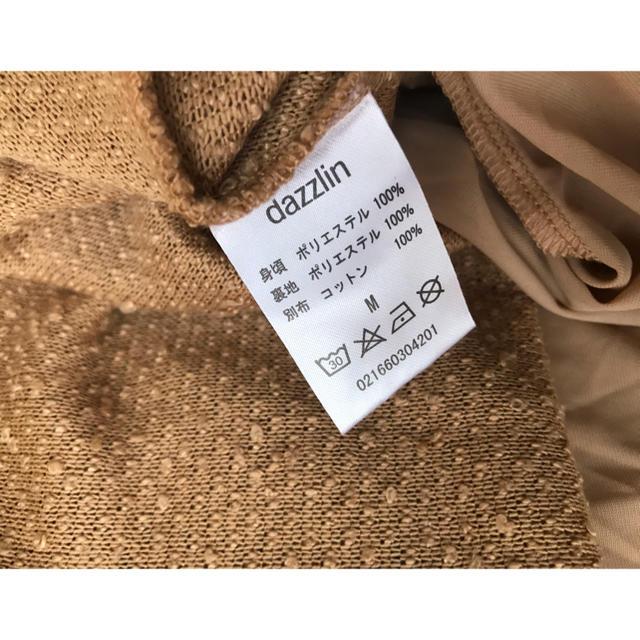 dazzlin(ダズリン)のダズリン七分袖ワンピース レディースのワンピース(ひざ丈ワンピース)の商品写真