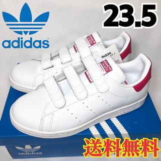 アディダス(adidas)の【新品】希少 アディダス スタンスミス ベルクロ スニーカー ピンク  23.5(スニーカー)
