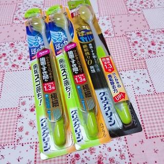 花王 - クリアクリーン 歯ブラシ 超密着ワイド やわらかめ 3個セット