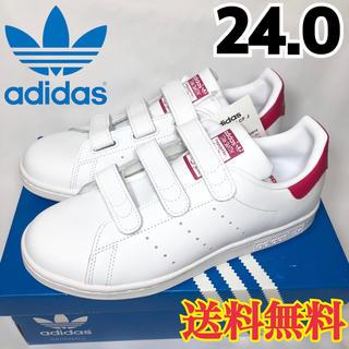 adidas - 【新品】希少 アディダス スタンスミス ベルクロ スニーカー ピンク  24.0