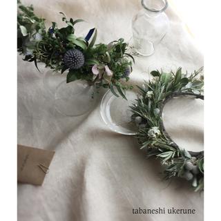 瑠璃玉アザミと紫陽花をふんわり束ねた 花かんむり ドライフラワー スワッグ(ドライフラワー)
