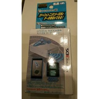 ニンテンドー3DS - LEVEL5 TOUCH専用 モバイル リーダーライター