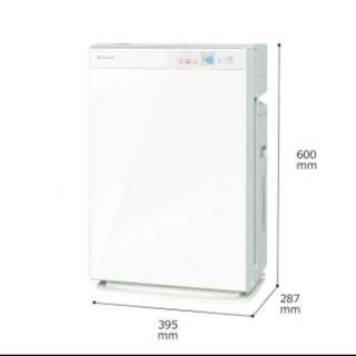 DAIKIN - 【新品】ダイキン工業 加湿空気清浄機 ACK70V-W